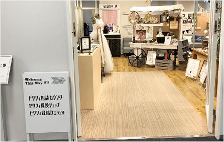 7. ゼクシィ保険ショップ 梅田店