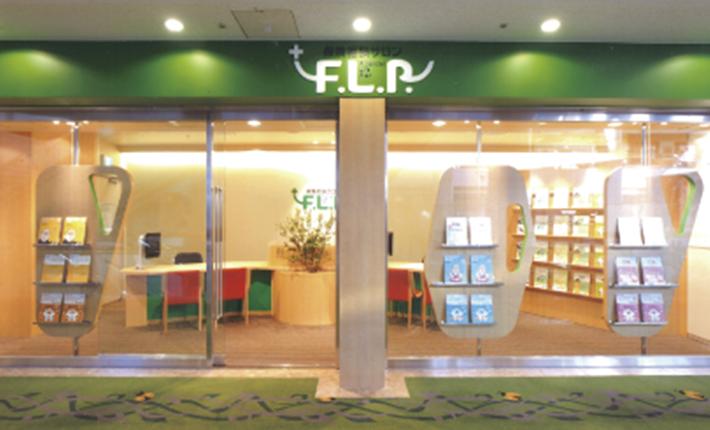 4. 保険相談サロンFLP 横浜ランドマーク店